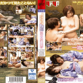 Akinori FSET-706 By My Neighbor's Husband And Spent The First Two Nights Hot Spring Trip My Husband Was Taken Down By Neighboring Wives And I Was Taken Down