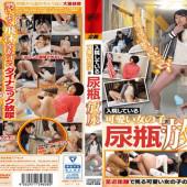 MCSR-297 – Yoshikawa Aimi – MCSR-297 At The Hot Spring Inn, Sugotec's Alien Oil Massage Just Beside Her Sleeping Husband.I Can Not Get Caught In A Situation Where I Can Not Speak Cumshot Sex I Am Take
