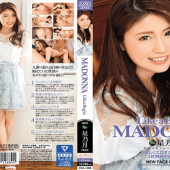 Alice JAPAN DVAJ-288 Runa Hoshino Sexy but pretty, adult though it is innocent . Mutual wife debuts where the opposing charm naturally lives together