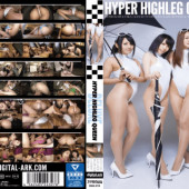 Digital Ark DIGI-219 HYPER HIGHLEG QUEEN DELUXE