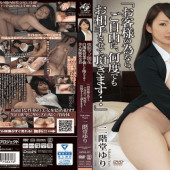 AuroraProjectANNEX APNS-011 Yuri Nikaido Force Masochist Flowering Cloudy Pillow Beauty Insurance Salesman Yuku Been Compelled Fell Sales
