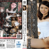 Aurora Project APAA-371 Kuran Ito Deep And Rich Shut In Sex With A Perverted Pantyless College Girl A 2 Day 1 Night Journal Of Sex With A Girl Whose Face And Mouth And Pussy Smells Like The Sweet Arom