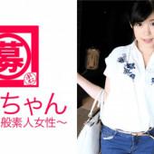 Sky Angel Blue Vol.39 (blu-ray Disc) : Yui Hatano