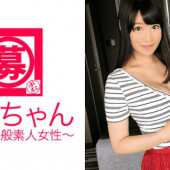 261ARA-211 Kasumi A beautiful girl who boldly shakes with chest growing when you jump. Masturbation starts in a moving car immediately