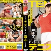 Himekore Vol.37 M Of Minami Is M Yet The Masochist