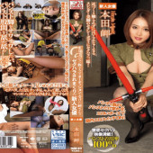 AVScollector's TAAK-017 Makeup Of A Transformation Action Thing Drama, Mr. Misaki Is A New Actress Who Is Sexually Harassed, A Cape Honda