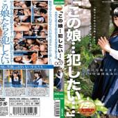 1pondo Satomi Suzuki Meat Toilet Training Office – Sexual Desire Processing Division