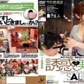 DreamTicket CMD-004 Yoshizawa Yougui Temptation beauty room Scat BIG-BANG ! ! vol. 4