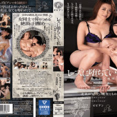 Bibian BBAN-160 Bokep JAV I Fall Into The Lesb One-size Is Leslie Hell Maki Hojo Tomoka Akari