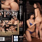Bibian BBAN-136 FHD I Want To Be Fucked Anal With A Longing Person Anal Slavery Volunteer Training Lesbians Hibiki Otsuki Ruka Kanae Aki Mogami