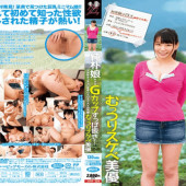 BIGMORKAL JKSR-324 Jav HD It Is A Real Ordinary Girl Without A Joke First Time To Experience AV AVI