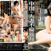 Lonely Mother - Sex With Overflowing Passion Mariko Iwasaki