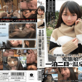Glory Quest BSY-011 Nozomi Hatzuki A 2 Day 1 Night Hot Springs Vacation With A Perverted Girl Who Loves Vigorous Lust/Dirty Talk/Sloppy Kisses
