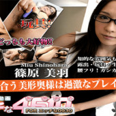 h4610 ki170108 The body is injecting the sperm at the end to the outstanding body