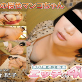 S Model 140 Out Erotic Lady In A Series Of Snow-white Beautiful Skin Momoka Sakai