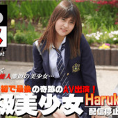 Heydouga 4017-PPV238 Part 1 Shiro hame amateur Haruka S class bishoujo The first and last miracle AV appearance