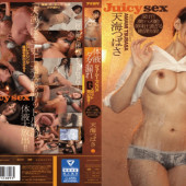 Idea Pocket IPZ-877 Tsubasa Amami Soaked In Pussy Juice A Juicy G Spot Penetrating Fuck! Piss! Sweat! Juices! Squirting! Delicious And Orgasmic Pleasure!