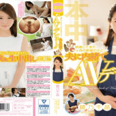 HonNaka HND-441 Ayano Chiaki AV debut of the newly married just one month