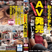 JETVideo NKKD-025 This time my wife 's wife (34) got paired by the part - time byte (20)