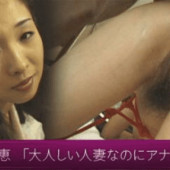 Jukujo-club 7150 Mature club 7150 Rie Nitta Uncensored movie Anal fuck though it is a mature wife