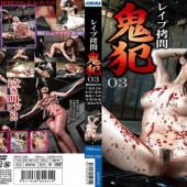 KM-Produce XRW-268 Raped Tortured, And Violated 03 Madoka Hitomi, Ayumi Shinoda, Nozomi Mikimoto, Kuga Iijima, Nana Imamiya, Ami Kasai