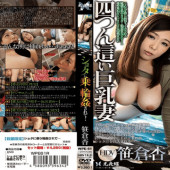 Kouyachou WPE-061 An Sasakura Take The Shota Been Gangbang