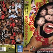 Kunka KUNK-046 First Shooting Torture Lingerie Pervert Masochist Orthopedic Woman Doctor Rei 32-year-old Amateur Spent Underwear Lovers Meeting
