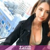 Nampa 200GANA-1268 Magi Flexible first shot 780 in Chofu Rena 22 years old Mobile shop clerk