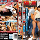 Natural High NHDTB-049 My Jav Wife Painted Aphrodisiac Beside Me And Cummed Out. I regret to call my wife out on the road