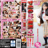 Natural High NHDTB-019 Yuria Tsukino AV Schoolgirl Stoppage Lesbian 4 Increased Version Of Midsummer School Girls Who Are Enfeebled By Ferocious Fiddling And Nipple Torture