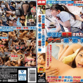 NaturalHigh NHDTB-025 Japanese AV Cunnilingus My Sister Who Sniffs Sperm Of Her Sister Who Was Cashed In Cunniling And Stops Pregnancy Megumi Shino Aya Miyazaki