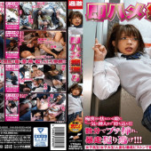 NaturalHigh NHDTB-013 Immediately Fucked Molest 5