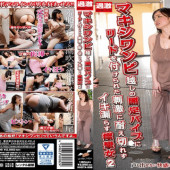 NaturalHigh NHDTA-996 Convulsive Woman Who Can Not Tolerate The Stimulation Leaded By A Fixed Vibe Through Maxi Dress 2