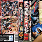 NaturalHigh NHDTA-909 Cock Sucking Piston Powered Molester An Orgasmic Lady Has Her Pussy Stirred Up So Hard It Blows Her Mind, And Now She's Pumping Her Ass With Furious Cum Crazy Lust