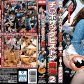 NaturalHigh NHDTA-955 Cock Sucking Piston Molester 2, Having Her Pussy so Stirred Up, She Loses All Reason, Grinds Her Hips, and Lets Him Cum in Her Pussy