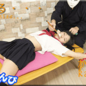 Nyoshin n1490 Kimin no naka n 1490 Karin / writable / / B: 85 W: 59 H: 89