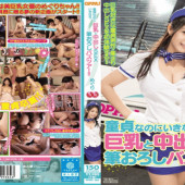 OPPAI PPPD-385 Meguri A Cherry Boy Goes On A Virginity-Losing Sex Bus Tour With Big Tits And Creampies!!