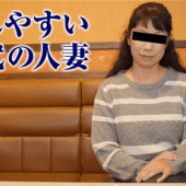 Pacopacomama 012718_214 Kiyomi Egami Jav HD Married wife date 55 years old outstanding sensitivity