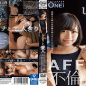 Prestige ONEZ-085 FHD Solder Mistress Roppongi Dating Club Affiliated Active Female College Student Moe-chan 21 Years Old 001
