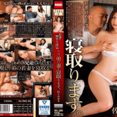 Prestige IML-006 Aki Sasaki For The First Time Of The Affair Today's Young Wife, You Netori The Wife Of His Brother