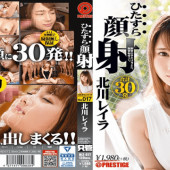 Prestige HIZ-017 Leila Kitakawa Intently Kaoi Kitagawa Leila Earnestly Series No.017