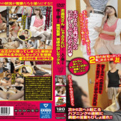 Rainbow/HERO AQSH-004 Sex Pies Immorality Of Estrus Young Wife That Your Brother-in-law's Sucking Want ... People Are Not Released By Example Mouth Can Come