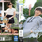 Ran Maru TYOD-371 Mayu Kimishima Jav Video I Wanted To Sex Without Concern For The Eyes
