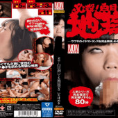 Non YHH-004 Meru Iroha Deadly! Hellish Thrusts That Continue Even When She Loses Consciousness!