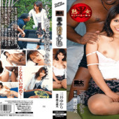 Senta-birejji BEBE-17 Yukari Mitsui Black Cum Milf