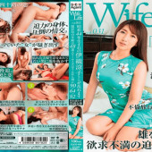 SEXAgent ELEG-031 Ryoko Iori Jav HD WifeLife Vol.031 · Iori Ryoko Who Was Born In Showa 44 Years Is Disturbed · Age At Shooting Is 48 Years · Three Sizes Are Sequentially Numbered From 90/64/92