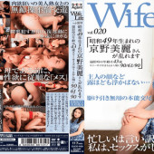 SEXAgent ELEG-020 Mirei Kyono WifeLife Vol.020 Who Was Born In Showa 49 Is Disturbed  Age At The Time Of Shooting Is 43 Years Three Size Starts From 90/61/90