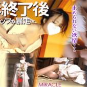 SM-Miracle e0875 Hinako Jav Rape After the shooting runaway on site staff