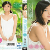 SODCreate STAR-828 Yume Takeda Only one experienced person, sexed only once, girls of an active college student whose SEX is 5 years in AV debut