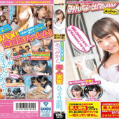 SOD Create SDEN-018 Japanese AV Idol Abe Mikako Amateur Living With His Family Limited To Abe Mikako, Secretly Visiting An Amateur Family Home